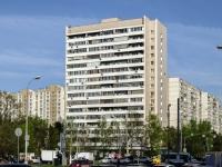 район Черёмушки, Профсоюзная ул, дом 55