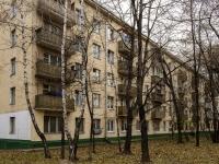 район Черёмушки, Профсоюзная ул, дом 53
