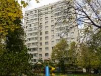 Черёмушки район, улица Обручева, дом 47. многоквартирный дом