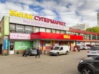 Черёмушки район, улица Обручева, дом 55А. торговый центр