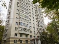 Черёмушки район, улица Обручева, дом 57. многоквартирный дом