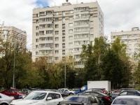 Черёмушки район, улица Обручева, дом 61. многоквартирный дом
