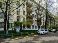 Черёмушки район, улица Перекопская, дом 17 к.1. многоквартирный дом