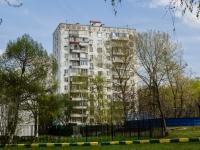 Черёмушки район, улица Перекопская, дом 17 к.5. многоквартирный дом