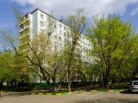 Черёмушки район, улица Перекопская, дом 24. многоквартирный дом
