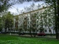 Черёмушки район, улица Перекопская, дом 25 к.2. многоквартирный дом