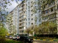Черёмушки район, улица Перекопская, дом 26. многоквартирный дом