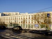 Черёмушки район, улица Перекопская, дом 28. школа