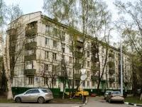 Черёмушки район, улица Перекопская, дом 29. многоквартирный дом