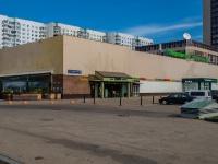 """Черёмушки район, Севастопольский проспект, дом 28 к.2. супермаркет """"Перекрёсток"""""""