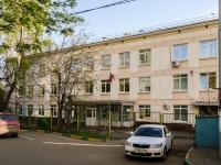 Черёмушки район, Севастопольский проспект, дом 40. поликлиника Детская городская поликлиника №69