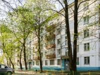 Черёмушки район, Севастопольский проспект, дом 44 к.5. многоквартирный дом