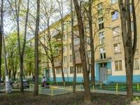 район Черёмушки, улица Херсонская, дом 26 к.1. многоквартирный дом