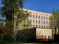район Черёмушки, улица Херсонская, дом 30 к.3. школа