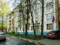 ,  , house 32 к.2. 公寓楼