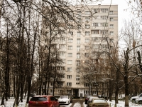 район Черёмушки, улица Херсонская, дом 21. многоквартирный дом
