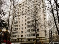 район Черёмушки, улица Херсонская, дом 23. многоквартирный дом