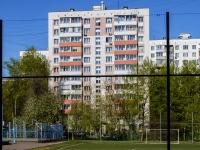 ,  , house 29. 公寓楼