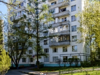 Москва, район Черёмушки, Херсонская ул, дом33