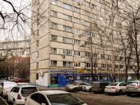 Москва, район Черёмушки, Херсонская ул, дом37
