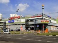,  , house 2. 购物中心