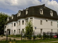 ,  , house 8В. 写字楼