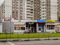 Южное Бутово район, Адмирала Ушакова бульвар, дом 1. многофункциональное здание