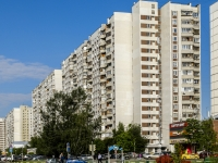 Южное Бутово район, Адмирала Ушакова бульвар, дом 2. многоквартирный дом