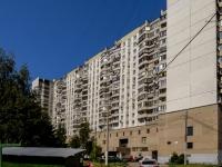 Южное Бутово район, Адмирала Ушакова бульвар, дом 5. многоквартирный дом