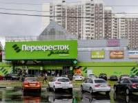 Южное Бутово район, Адмирала Ушакова бульвар, дом 7. многофункциональное здание