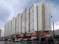 Южное Бутово район, Адмирала Ушакова бульвар, дом 11. многоквартирный дом
