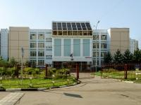 район Южное Бутово, улица Бартеневская, дом 49 к.4. школа