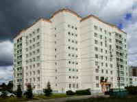 ,  , house 9. 公寓楼