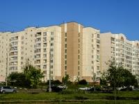 Южное Бутово район, улица Горчакова, дом 1. многоквартирный дом