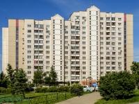 Южное Бутово район, улица Горчакова, дом 1 к.1. многоквартирный дом