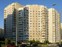 Южное Бутово район, улица Горчакова, дом 7. многоквартирный дом