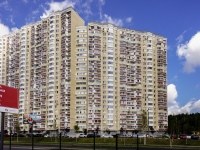 Южное Бутово район, Бутово парк (д. Бутово) микрорайон, дом 20 к.1. многоквартирный дом