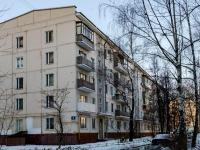 , Livenskaya st, 房屋3