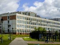Южное Бутово район, улица Маршала Савицкого, дом 6 к.4. школа №2109 с дошкольным отделением
