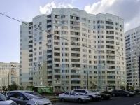 Южное Бутово район, улица Маршала Савицкого, дом 20 к.1. многоквартирный дом