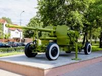 улица Изюмская. памятник Защитникам московского неба