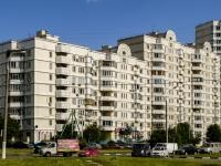 район Южное Бутово, улица Скобелевская, дом 1. многоквартирный дом