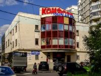 район Южное Бутово, улица Скобелевская, дом 1А. магазин