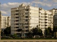 район Южное Бутово, улица Скобелевская, дом 1 к.3. многоквартирный дом