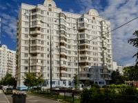 район Южное Бутово, улица Скобелевская, дом 1 к.5. многоквартирный дом