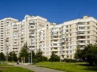 район Южное Бутово, улица Скобелевская, дом 1 к.7. многоквартирный дом