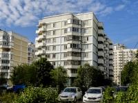 район Южное Бутово, улица Скобелевская, дом 1 к.8. многоквартирный дом