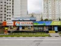 район Южное Бутово, улица Скобелевская, дом 4. многофункциональное здание