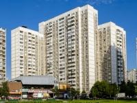 район Южное Бутово, улица Скобелевская, дом 12. многоквартирный дом
