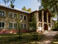 ,  , house 2 к.1. school